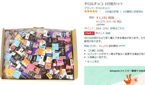 オリジナル商品カタログの例