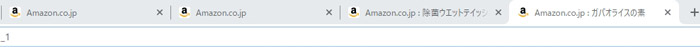 URLがまとめて別タブで開かれます