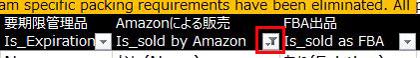 Amazonによる販売をクリック